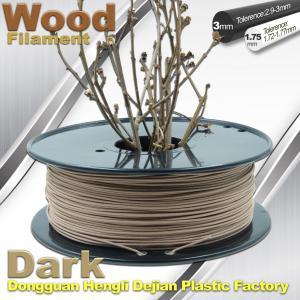 China Brown Materia 0.8kg / Roll 3D Printer Wood Filament 1.75mm 3mm wholesale