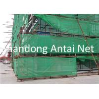 Quality HDPE hot sell heavy duty strong construction safety net in China for sale