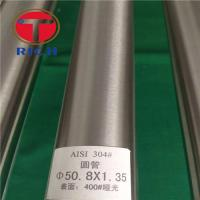 China Good surface 100% PMI Mirror Polishing Stainless Steel Welded Tube wholesale