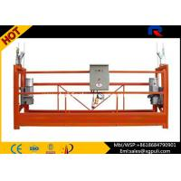 China Hanging Aerial Work Platform , Suspended Scaffold Platform Max Lifting Height 200m wholesale