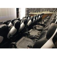 China Good After-sales Service 5D Cinema System With Cinema Special Effects And 5.1 Audio System wholesale