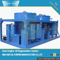 Buy cheap Sino-NSH Industry oil cleaning machine, clean waste oil, black dirty oil recycling, waste oil treatment, waste oil reuse from wholesalers