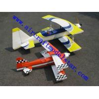 China Uitimate 40 rc plane model wholesale