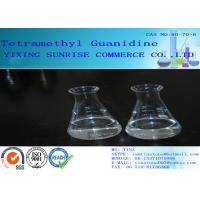 Buy cheap Tetramethylguanidine CAS 80-70-6 Colorless Sediment Free For Pharmaceuticals from wholesalers