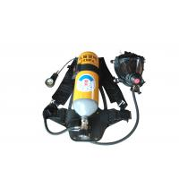 China 300Bar Steel Cylinder Self-contained Breathing Apparatus / Self-rescue Breathing Apparatus / Mining Breathing Apparatus wholesale