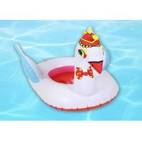 China Safety Cartoon Inflatable Swim Ring / Toddler Or Infant Baby Swim Seat on sale