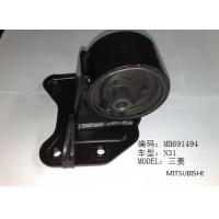 China Right Automotive Engine mount of Mitsubishi Auto Body Parts accessories OEM NO MB691494 wholesale