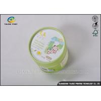 China Small Round Packaging Paper Tube Cardboard Storage Can With Logo Printing wholesale