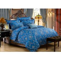 China 4pcs Home Bedding Microfiber Cotton Comforter Sets 100% Polyester Double Brushed wholesale