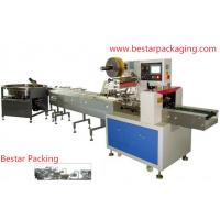 China Horizontal flow pack with automatic revolving feeder wholesale