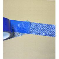 China Tamper Evident Security Tape wholesale