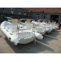 China Rigid Inflatable Boat (RIB680) wholesale