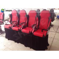 China Exclusive 4D Motion Cinema Chair 4D Theater Seating For 4D Movie Theater wholesale
