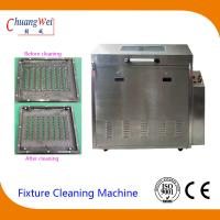 China Rotate Spray Clean and Rinse Wave Solder pallet washing machine PLC procedure control wholesale