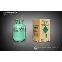 China 99.9% High Pure R22 AC Refrigerant Gas Colorless , 1018 UN / 75-45-6 CAS wholesale