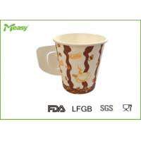 China Disposable unique Coffee Paper Cup With Handle With Handle , Small Size wholesale
