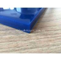 China High Temperature Skirt Board Rubber , Durable Classical SBR Skirt Rubber Sheets wholesale