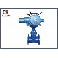 China Electric Resilient Seated Gate Valve Double Flange Type Ductile Iron DN1200 wholesale