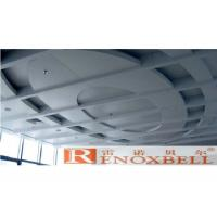 Quality Hyperbolic Custom Aluminum Panels For Cladding & Ceiling Decoration for sale