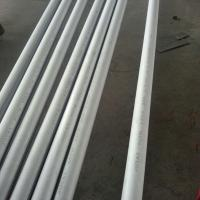 China ASTM A213 seamless stainless steel pipe wholesale