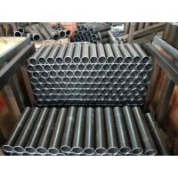 China En10305-2 Precision Cold Drawn Dom Welded Steel Tube For Motorcycle Shock Absorbers wholesale