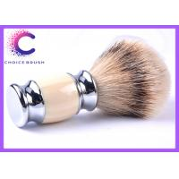Quality Silver tipped badger hair shaving brush for sale