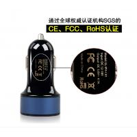 Buy cheap Ubiquiti NanoStation Dual USB Car Charger for iPad / iPhone 5 4G 3GS and Cell Phone 2.4A / 1A from wholesalers
