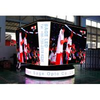 China Basketball Cube LED Stadium Display P8 mm Pitch High Definition LED Screen wholesale