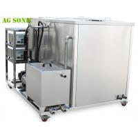 China 2000L Marine Engine Parts Large Capacity Ultrasonic CleanerWith Oil Filter System wholesale