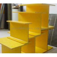 China Corrosion and chemical resistance pultruded FRP profiles instructure type U / C  /  I /  H beam wholesale