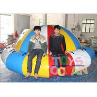 China Super Aqua Sport Inflatable Water Toys Crazy Disco Boat Saturn Game 0.90MM PVC wholesale