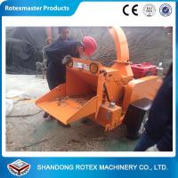 China Commercial Wood Chipper For Chipping Branches , Garden Chipper Shredder wholesale