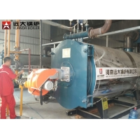 China Textile Printing 0.8Mpa 1400KW Oil Fired Heating Boilers on sale