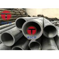 Quality GB28884 300-3000L Seamless Steel Tubes For Large Volume Gas Cylinder for sale