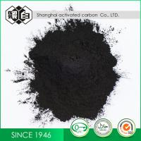 China Black Powder Wood Based Activated Carbon For Pharmaceutical Preparations wholesale