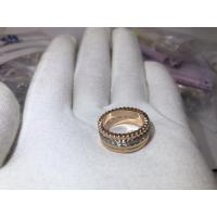 Buy cheap BOUCHERON diamonds ring 18kt gold with yellow gold or white gold from wholesalers