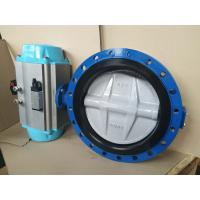 China Stainless Steel Pneumatic Butterfly Valve Flange Type For Pneumatic Actuator wholesale
