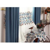 China Interior Window Sun Protection Curtains , Jacquard Blackout Curtains 2.8 Meters Width wholesale