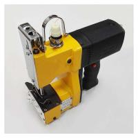 China GK9-350 110v Portable Bag Sewing Machine From Factory wholesale