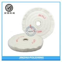 China Pearl Cloth Polishing Wheel , Cloth Buffing Wheel For Stainless Steel Mirror Finishing on sale