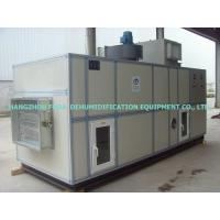 China Low Temperature Industrial Desiccant Dehumidifier wholesale