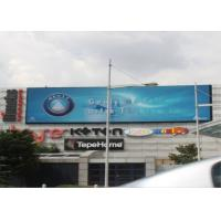 China P2.6 SMD1617 Small Pixel Pitch LED Display , Led Curtain Screen For Railway Station wholesale
