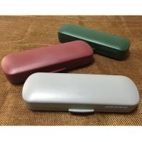 Quality Safety Solid Plastic Reading Eyeglass Cases Hard Practical Environmentally Friendly for sale