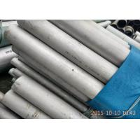 China DIN ASTM Standard Inconel Seamless Pipe 718 Material For Mechanical Use wholesale