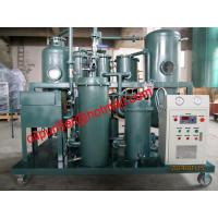 China Cooking Oil Filtration Recovery Machine,Vegetable Oil Purifier,UCO Treatment Unit wholesale
