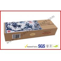 China Blue and White Craft Paper Printing Cigarette Packaging Boxes Homemade High End wholesale