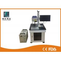 China Full Enclosed UV Laser Marking Equipment , 355 nm Length Wave Expiry Date Printer wholesale
