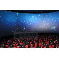 China Electric 4D movie theater Motion chair 7.1 audio system special effect system wholesale