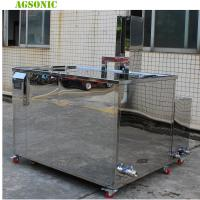 China Power Lift Agitation 31 Gallon Digital Heated Ultrasonic Cleaner Filtration System wholesale