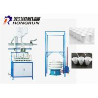 China Light Weight EPS Foam Cup Making Machine / Ice Cream Cup Making Machine For Soup Blow wholesale